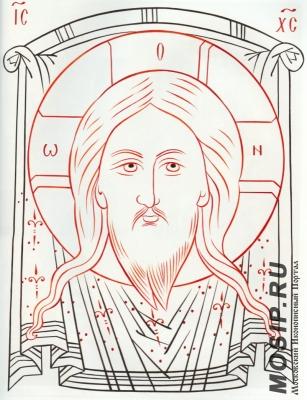 Иисус Христос, прорись