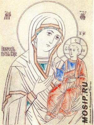 Образ Пресвятой Богородицы Иверской