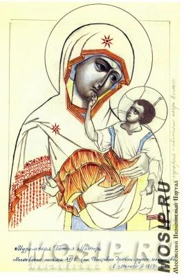 Образ Пресвятой Богородицы Муромской