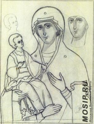 Образ Пресвятой Богородицы Троеручница