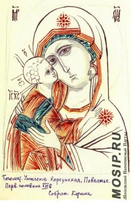 Образ Пресвятой Богородицы Умиление Корсунская