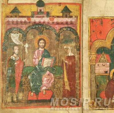 Лицевые рукописи XIV века в открытом доступе
