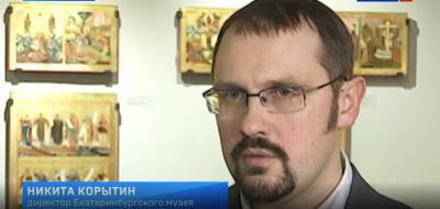Постоянная экспозиция иконописи восстановлена в Екатеринбурге (ВИДЕО)