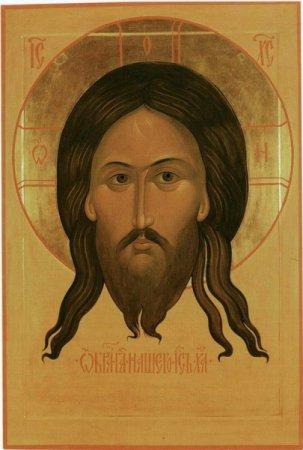 СВЯТЫЕ ИКОНЫ В ПЕРВОМ СТОЛЕТИИ ПО РОЖДЕСТВЕ ХРИСТОВОМ