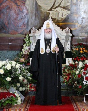 НОВЫЙ ВЫПУСК ИЗДАНИЯ ЖУРНАЛ МОСКОВСКОЙ ПАРТИАРХИИ №2 ЗА 2014г