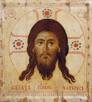 ПОЧЕМУ ХРИСТИАНЕ ПИШУТ ИКОНЫ А У МУСУЛЬМАНИ ИУДЕЕВ ИХ НЕТ?