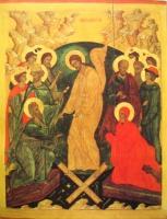 ВОСКРЕСЕНИЕ ХРИСТОВО ИЛИ СОШЕСТВИЕ ВО АД: К ВОПРОСУ НОМИНАТИВНОЙ АТРИБУЦИИ ИКОН