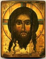 ИКОНЫ ХРИСТА СПАСИТЕЛЯ
