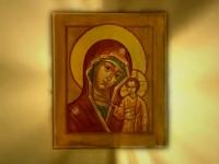 КАЗАНСКАЯ ИКОНА БОЖИЕЙ МАТЕРИ (ВИДЕО)