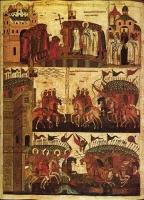СЛОВО О ЗНАМЕНИИ СВЯТОЙ БОГОРОДИЦЫ В ГОД 6677 (1169)