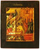 МИХАИЛ (МИХАЙЛА) (уп. к. XVI – н. XVII в.)