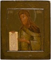 САВИН НИКИФОР ИСТОМИН (1-я пол. XVII в.)