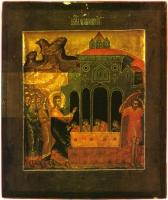 БОРОЗДИН СЕМЕН (СЕМЕЙКА) (к. XVI – н. XVII в.)